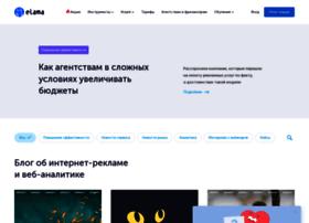blog.elama.ru