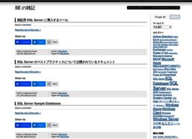blog.engineer-memo.com