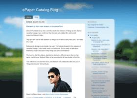 blog.epapercatalog.com