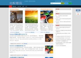 blog.epinv.com