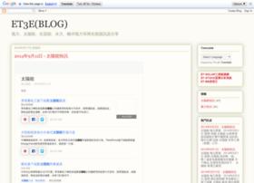 blog.et3e.com