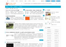 blog.exbot.net