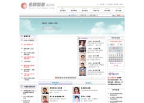 blog.fatemax.com