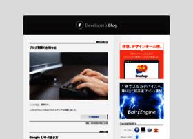 blog.fenrir-inc.com
