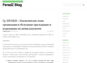 blog.feradz.com