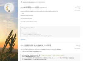 blog.fity.cn