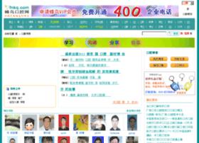 blog.fnkq.com