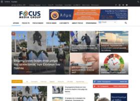 blog.focuswebtv.gr