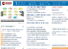 blog.folok.com