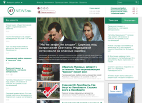 blog.fontanka.ru