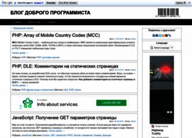 blog.foolsoft.ru