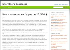 blog.forexup.net