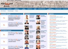 blog.from-ua.com
