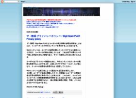 blog.fujiu.jp