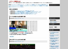 blog.game-de.com