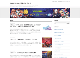 blog.gamevil.co.jp