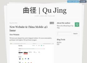blog.getqujing.com