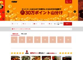 blog.gnavi.co.jp