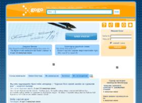 blog.gogo.mn