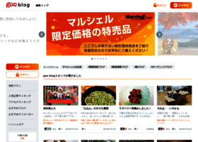 blog.goo.ne.jp