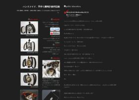 blog.gothlabo.com
