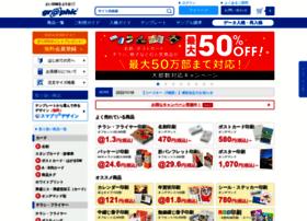 blog.graphic.jp