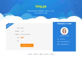 blog.gs