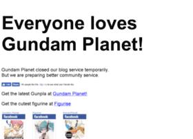 blog.gundamplanet.com