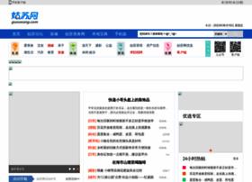 blog.gusuwang.com
