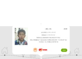blog.guxuntong.com