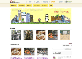 blog.harajuku-doors.net