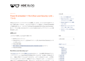 blog.hde.co.jp