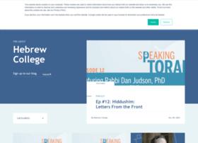 blog.hebrewcollege.edu