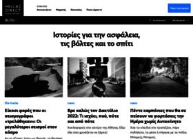 blog.hellasdirect.gr