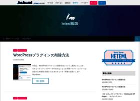 blog.heteml.jp