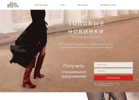 blog.hozmart.com.ua