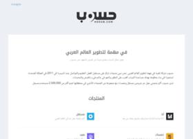 blog.hsoub.com
