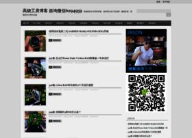 blog.huagolf.com