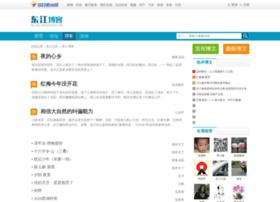 blog.huizhou.cn