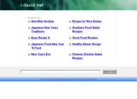 blog.i-david.net