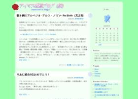 blog.i-mas.jp