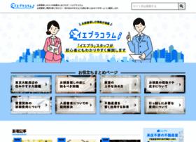 blog.ieagent.jp