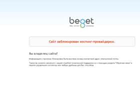 blog.ilyashalaev.ru