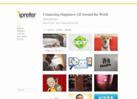 blog.iprefer.com.tw