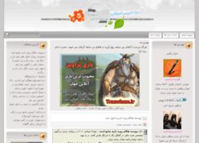 blog.iranoffside.com