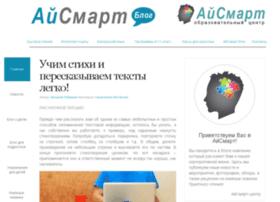 blog.ismart.by