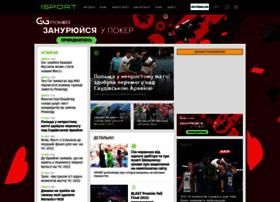 blog.isport.ua