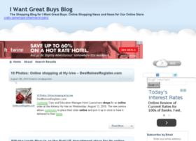 blog.iwantgreatbuys.com
