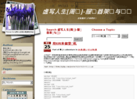 blog.izhoufeng.com