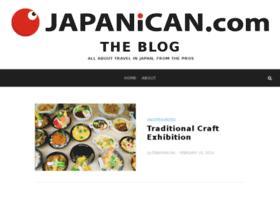 blog.japanican.com